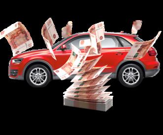 взять кредит под залог автомобиля онлайн заявка займы в бийске наличными без справок