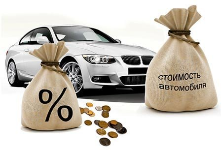 Автоломбард срочная продажа машина без залога аренду алматы